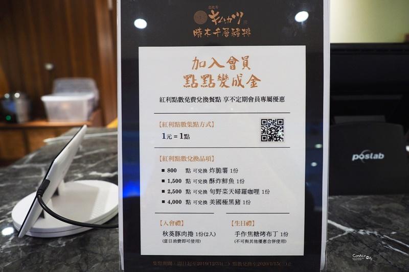 晴木千層豬排台北內湖瑞光店|內科/內湖美食推薦!起士千層豬排超好吃!