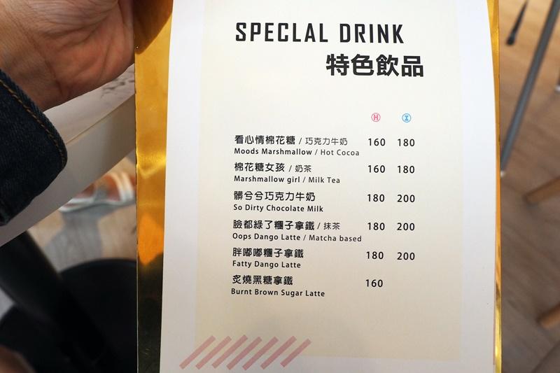 So fashion cafe|IG網美正夯,漂亮內湖咖啡廳推薦!