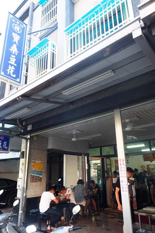 寶桑豆花店|古早味豆花,台東豆花推薦!必吃豆花+檸檬冰沙!