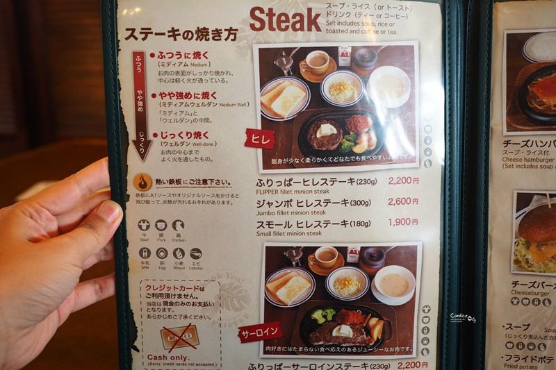 潛水員牛排|在地人超愛的熱門美式牛排餐廳!名護美食(沖繩美食推薦)