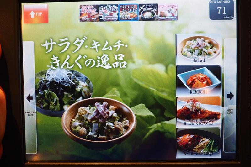燒肉王新都心店|便宜好吃,超讚沖繩燒肉吃到飽(沖繩燒肉推薦)