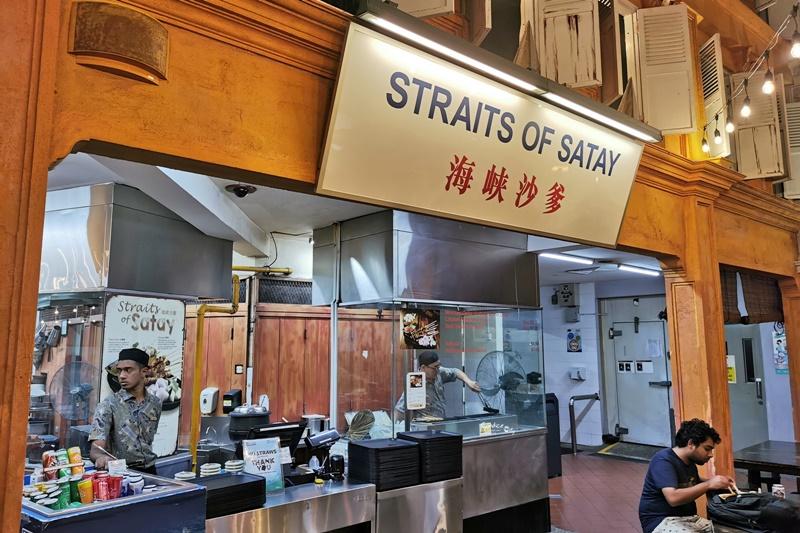 聖淘沙名勝世界馬來西亞美食街|便宜好吃的聖淘沙美食,就去馬來西亞美食街!