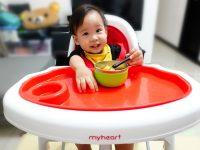 兒童餐椅推薦♥買my heart餐椅的10個理由,後悔沒早點入手! @陳小沁の吃喝玩樂