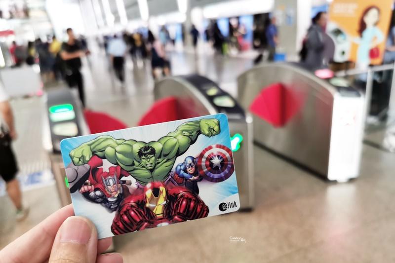 新加坡樟宜機場交通|9張照片搞懂新加坡機場到市區交通!買EZLINK! @陳小沁の吃喝玩樂