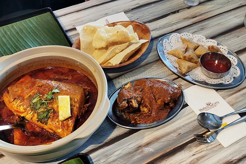 Muthu's Curry|新加坡必吃美食,咖哩魚頭配印度烤餅!小印度區美食! @陳小沁の吃喝玩樂