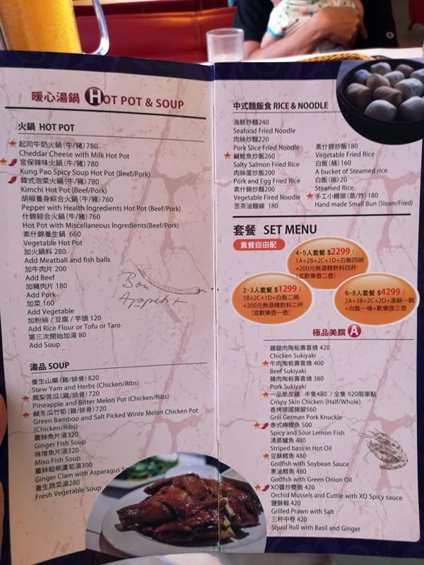 夜。後花園景觀餐廳|陽明山餐廳,浪漫夜景超美!有中餐西餐可選!