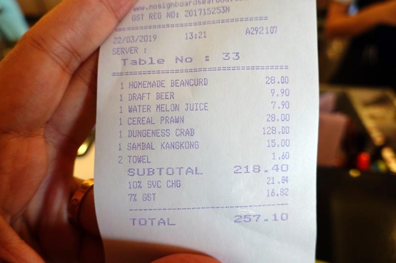 無招牌海鮮怡豐城|服務超好!KLOOK先買餐券85折!新加坡螃蟹餐廳推薦
