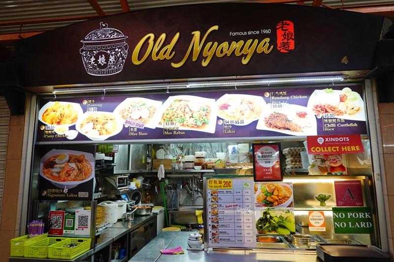 麥士威熟食中心|必吃美食攻略!天天海南雞飯,老伴豆花,金華魚頭米粉,囉惹