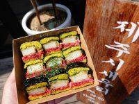 濟州海鮮飯卷제주시새우리|超好吃蝦捲飯糰,好拍又好吃! @陳小沁の吃喝玩樂