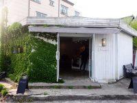 coffee bittersweet|濟州島咖啡廳推薦,全白咖啡廳超好拍! @陳小沁の吃喝玩樂