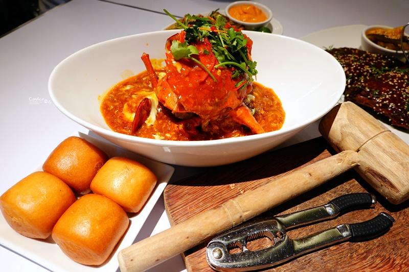 Sessions辣椒螃蟹新味餐廳|新加坡Hard Rock酒店餐廳!單人辣椒螃蟹餐提前買餐券更划算!