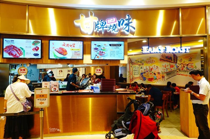 甘牌燒味 台灣|好吃燒臘在台北101 B1!平日限定3大盤肉好過癮!