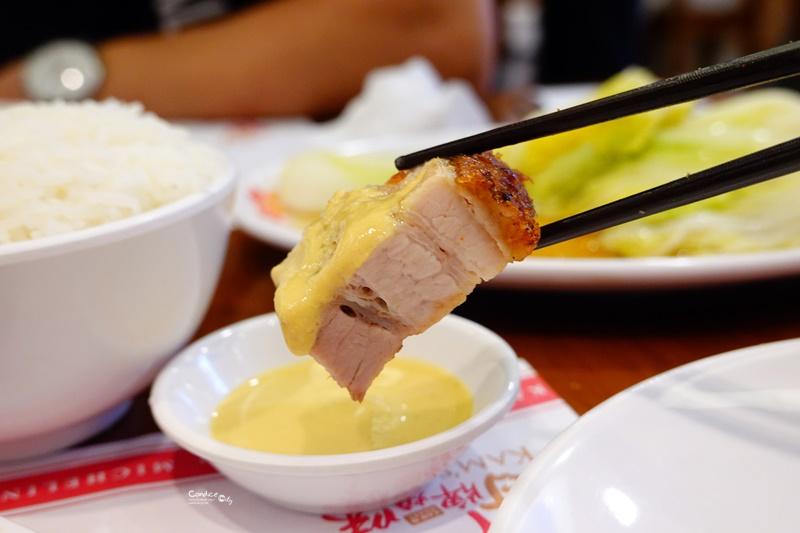 甘牌燒味 台灣 好吃燒臘在台北101 B1!平日限定3大盤肉好過癮!
