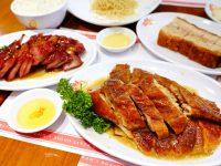 甘牌燒味 台灣|好吃燒臘在台北101 B1!平日限定3大盤肉好過癮! @陳小沁の吃喝玩樂