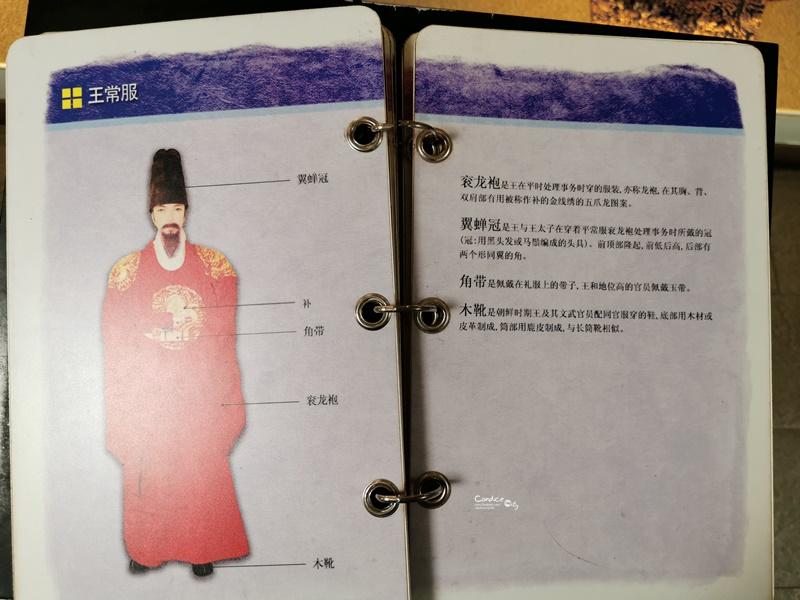 釜山博物館|民俗體驗館免費穿韓服體驗!預約交通茶道體驗分享!