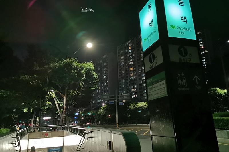 The bay 101冬柏站|釜山夜景倒影超美,究竟怎麼拍到好照片攻略!