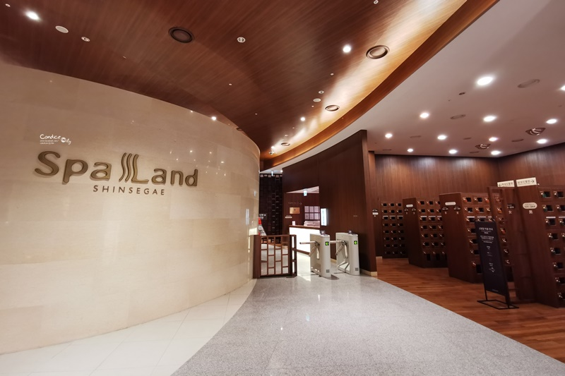 釜山SPA LAND centum city|新世界百貨貴婦級釜山汗蒸幕推薦!