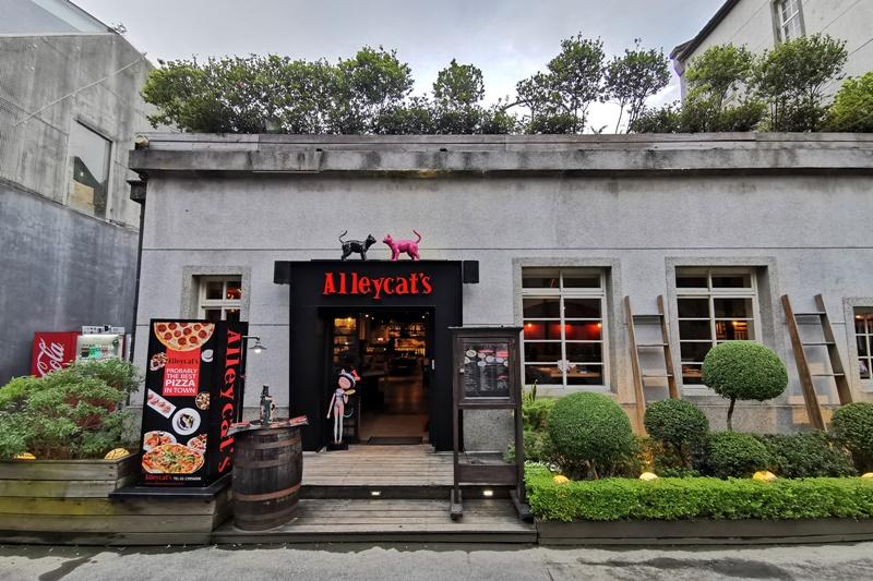 Alleycat's Pizza 華山|三杯雞PIZZA喝啤酒,華山美食推薦! @陳小沁の吃喝玩樂