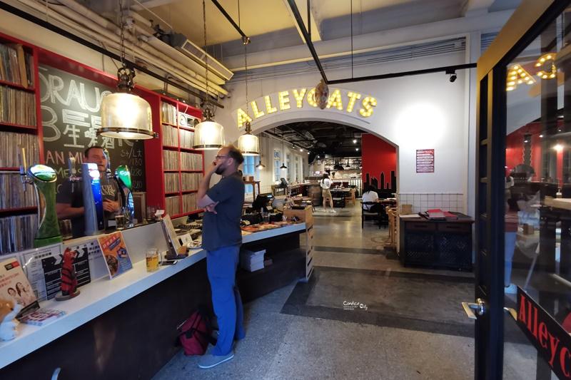Alleycat's Pizza 華山|三杯雞PIZZA喝啤酒,華山美食推薦!