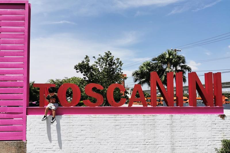 托斯卡尼尼義大利庭園餐廰 中壢店|味道好,平價,大片草坪的親子餐廳(桃園美食)