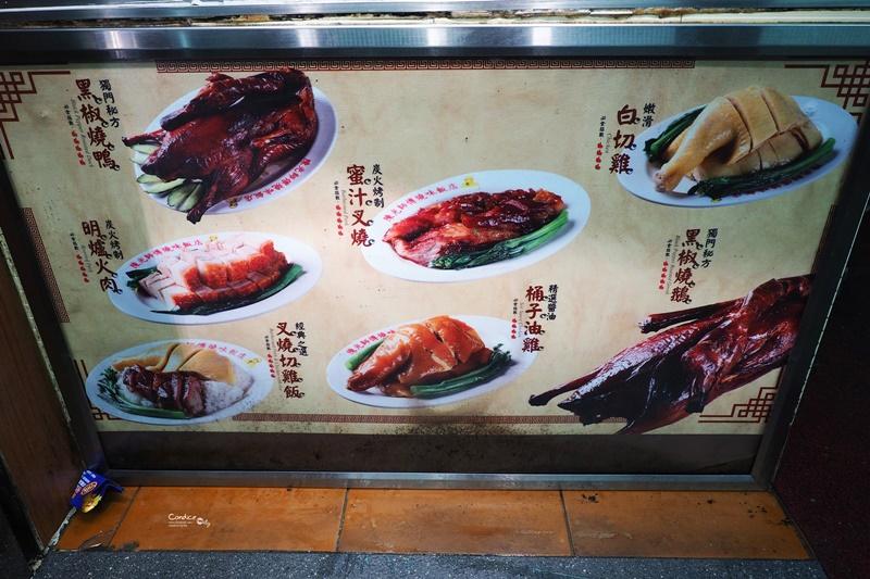 《澳門美食》陳光記燒味飯店,黑椒燒鵝有夠好吃!推薦澳門必吃美食!