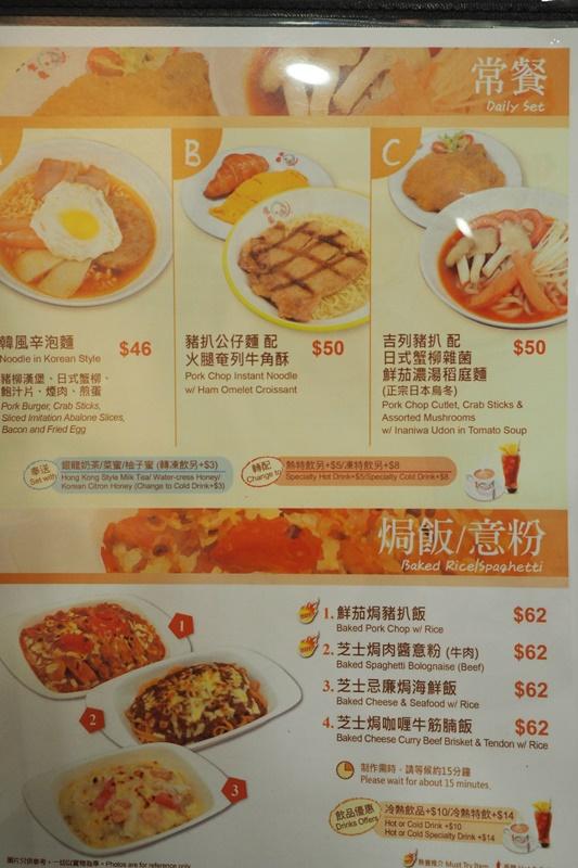 《香港美食》銀龍茶餐廳,隨便點都好吃的尖沙嘴美食!推薦魚蛋河
