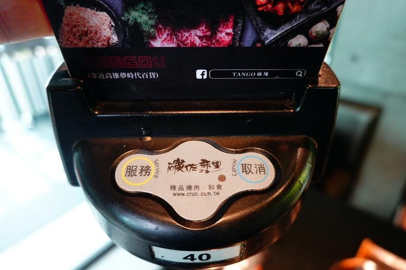 碳佐麻里精品燒肉 台南府前店|好吃便宜燒肉,燒肉界南霸天!超讚!