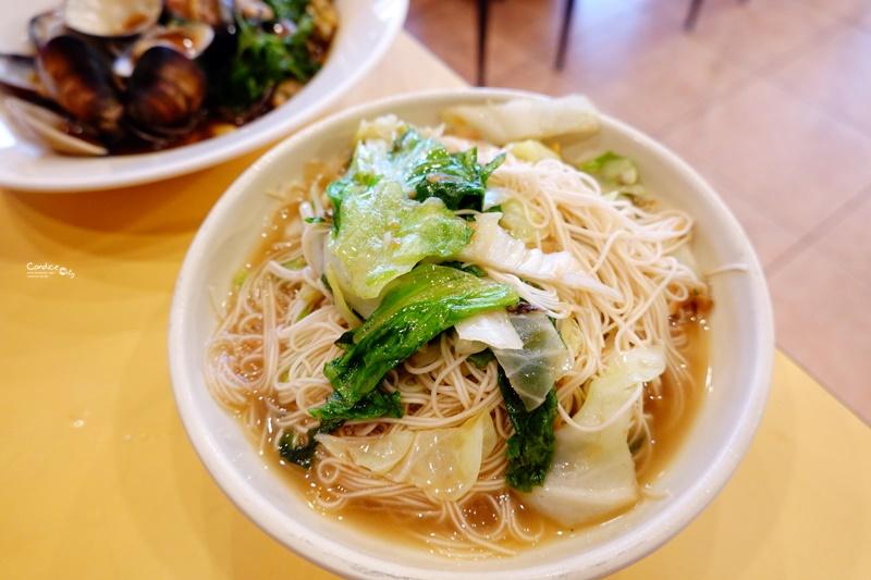 烏家庄|烏骨雞湯,鹽焗雞兩大招牌菜色必吃!台南美食推薦!