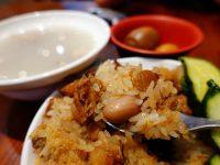 落成米糕 肉燥米糕+四神湯!好吃又便宜的米糕老店! @陳小沁の吃喝玩樂