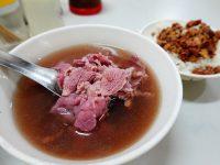 康樂街牛肉湯 超嫩台南牛肉湯推薦!在地人會吃的台南牛肉湯!好吃耶! @陳小沁の吃喝玩樂