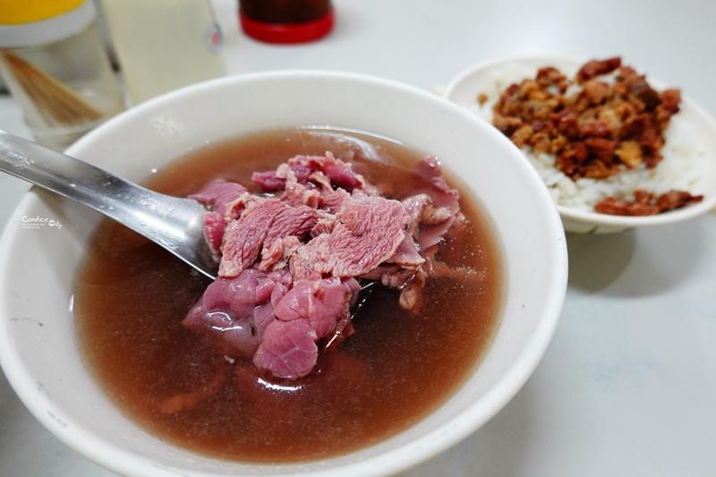 康樂街牛肉湯|超嫩台南牛肉湯推薦!在地人會吃的台南牛肉湯!好吃耶! @陳小沁の吃喝玩樂
