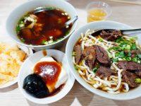 建宏牛肉麵|熱門西門町牛肉麵!24小時營業,台北宵夜首選! @陳小沁の吃喝玩樂