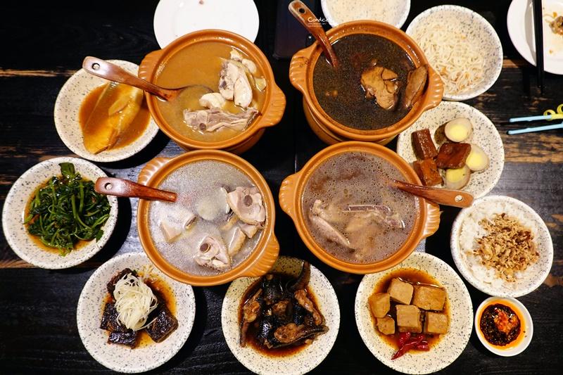 龍涎居雞膳食坊 忠孝復興店|好喝雞湯,東區龍涎居,冬天來一鍋滿足啊! @陳小沁の吃喝玩樂