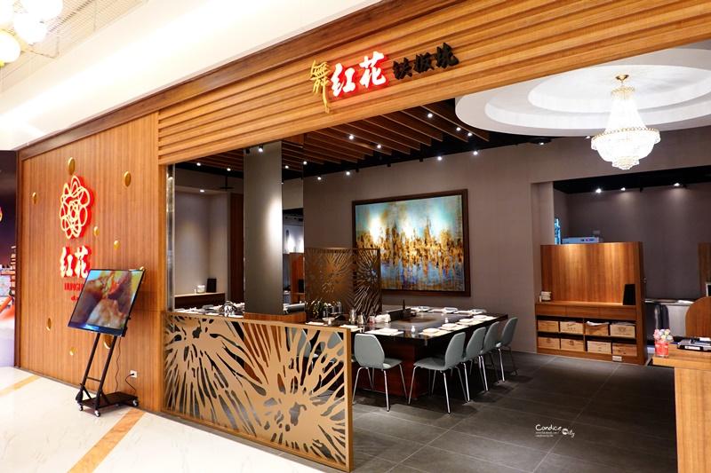 舞紅花鐵板燒|ATT大直美食,好吃鐵板燒!新開幕菜單,親子友善餐廳