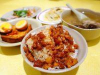 店小二魯肉飯|好吃三重滷肉飯!蝦仁羹也很讚喔! @陳小沁の吃喝玩樂
