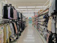 西松屋 新都心店|衣服真的便宜,一件99日幣搶翻天!沖繩嬰幼兒用品店推薦! @陳小沁の吃喝玩樂