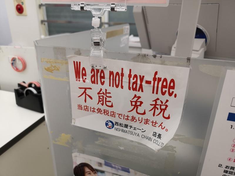 西松屋 新都心店|衣服真的便宜,一件99日幣搶翻天!沖繩嬰幼兒用品店推薦!