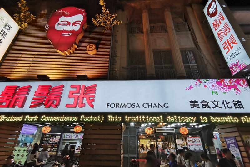鬍鬚張美食文化館|寧夏夜市滷肉飯,鬍鬚張美食文化館還有創業故事,名人牆!