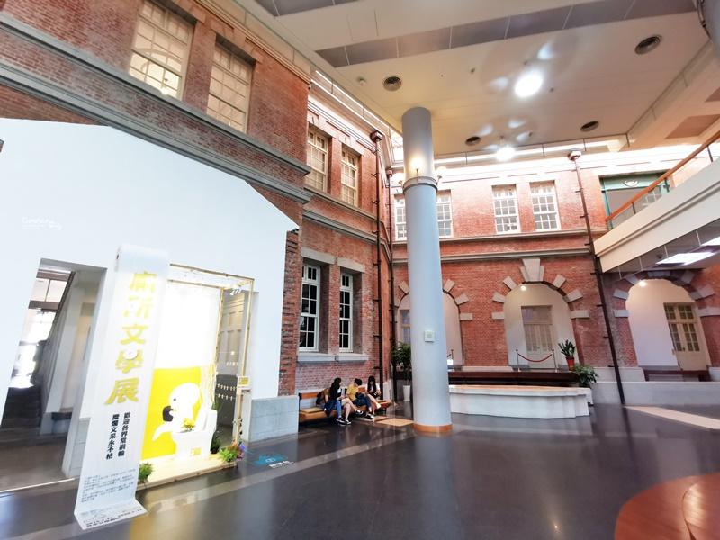台南國立臺灣文學館|展覽多,吹冷氣,還有兒童文學書房!台南親子景點