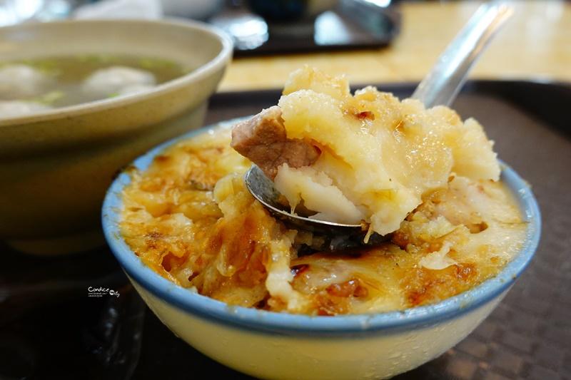 麻豆碗粿蘭|台南麻豆必吃碗粿!9000多人評價4.1顆星!真的超好吃!
