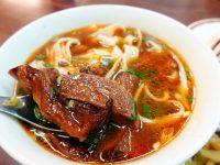 老山東牛肉麵|超適合帶外國人來吃的台北牛肉麵!西門町空間讚! @陳小沁の吃喝玩樂