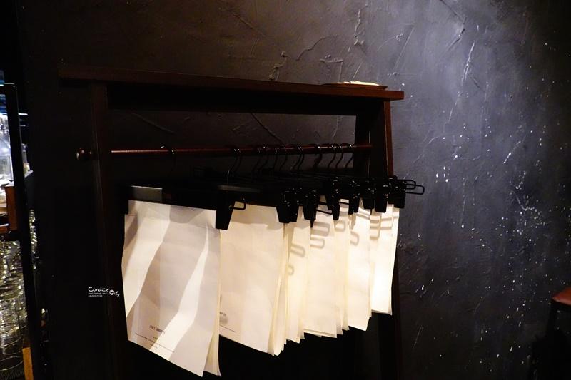 Luigi 路易奇洗衣公司|神秘台北餐酒館,黑漆媽烏店面居然有超強台北美食!