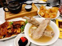 松發肉骨茶|台北復興SOGO B2美食街,來自新加坡的好味道(含菜單) @陳小沁の吃喝玩樂