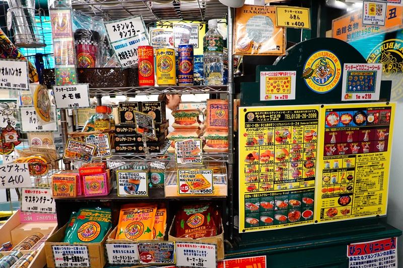 幸運小丑漢堡本店|風靡北海道函館的小丑漢堡!超級好吃!冰淇淋必吃!