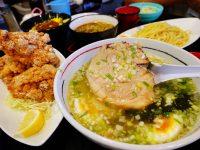 鹽拉麵味彩 本店|函館必吃鹽味拉麵!清爽口味適合台灣人,好吃份量大! @陳小沁の吃喝玩樂