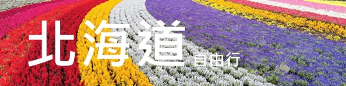一篇搞懂東京自由行-東京自由行攻略總整理! @陳小沁の吃喝玩樂