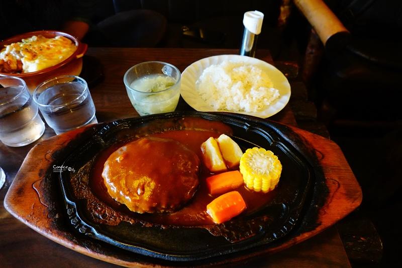 望羊蹄餐廳|73年老店,人氣洞爺湖美食餐廳,歐風小花園超美(漢堡排必點)