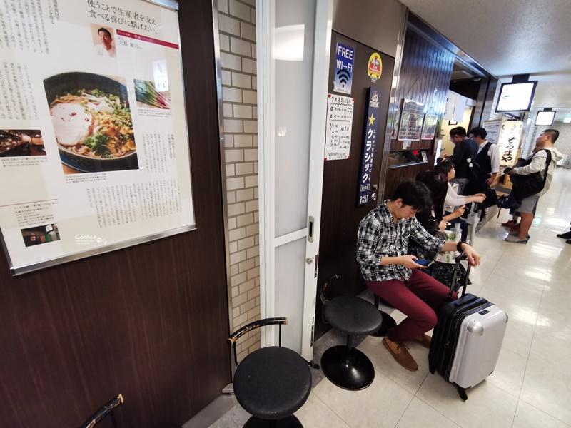 拉麵名店 札幌一粒庵|北海道必吃拉麵!好吃的札幌味增拉麵!