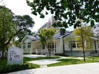 The cafe' by 想 陽明山|坐落陽明山的小木屋,回訪率100%的陽明山餐廳! @陳小沁の吃喝玩樂