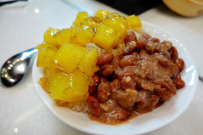 丰盛町|巴洛克時尚裝潢中吃台式復古茶館!雞絲麵,滷味,紅燒肉(台中美食)
